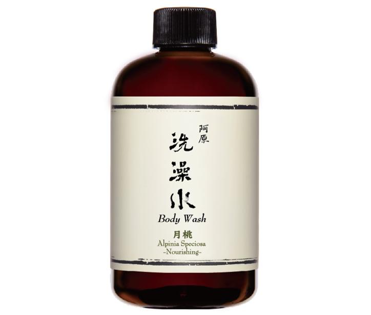 Yuan Alpinia Speciosa (月桃) Nourishing Body Wash