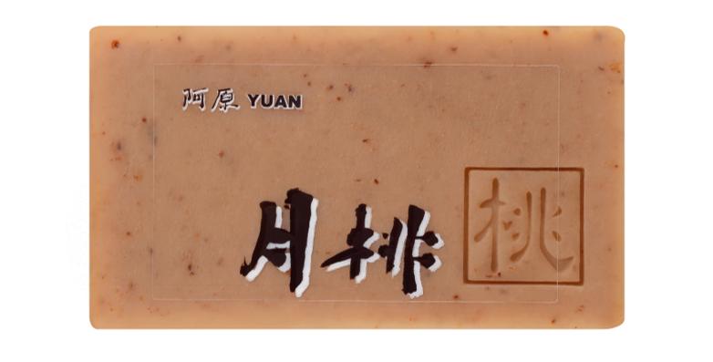 Yuan Alpinia Speciosa (月桃) Mature Soap