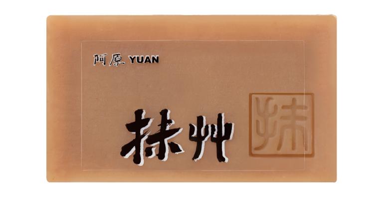 Yuan Auspicious (抹草) Mattifying Soap
