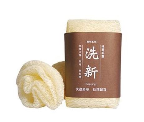 Yuan Bath Glove (洗新)