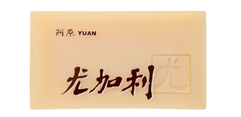 Yuan Eucalyptus (尤加利) Soothing Soap