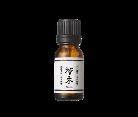 Yuan Hinoki (桧木) Cypress Essential Oil