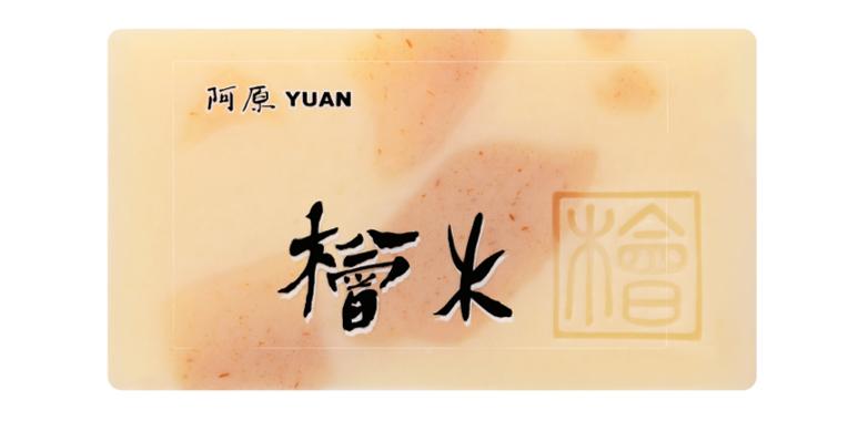 Yuan Hinoki (桧木) Restoring Soap