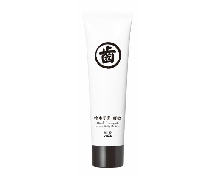 Yuan Hinoki (桧木) Sensitive Toothpaste