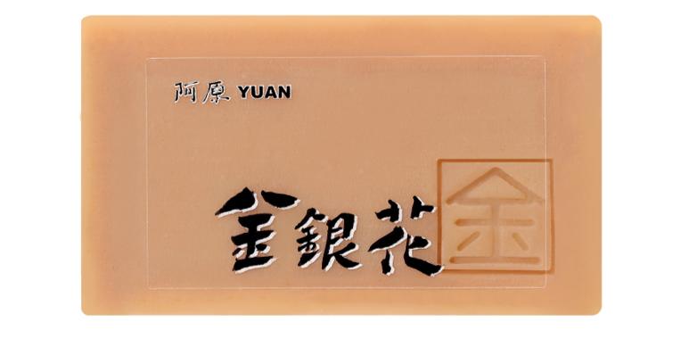 Yuan Honeysuckle (金银) Rejuvenating Soap