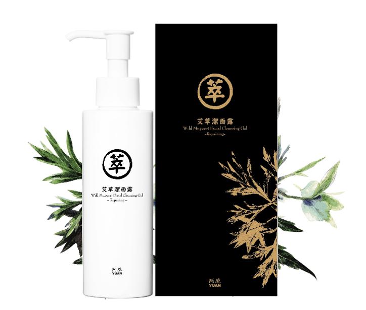 Yuan Mugwort (艾草) Classic Facial Cleansing Gel