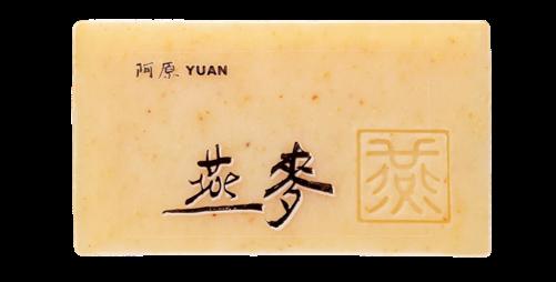Yuan Oat (燕麦) Mild Soap
