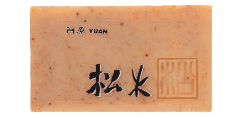 Yuan Pine Tree (松木) Relaxing Soap