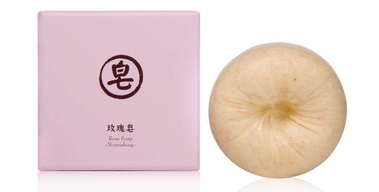 Yuan Rose (玫瑰) Facial Soap