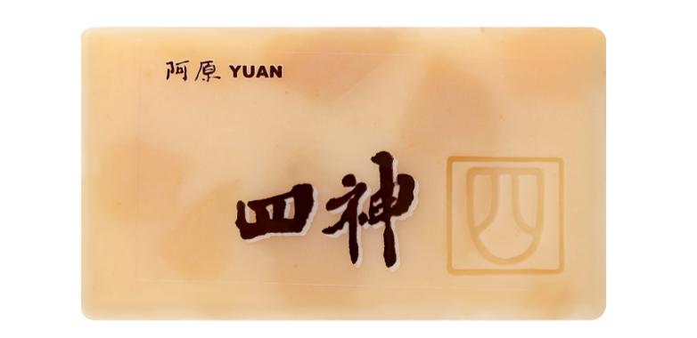 Yuan Sishen (四神) Moisturising Soap