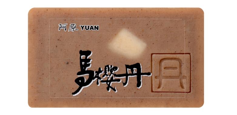Yuan Yellow Sage (马樱丹) Sensitive