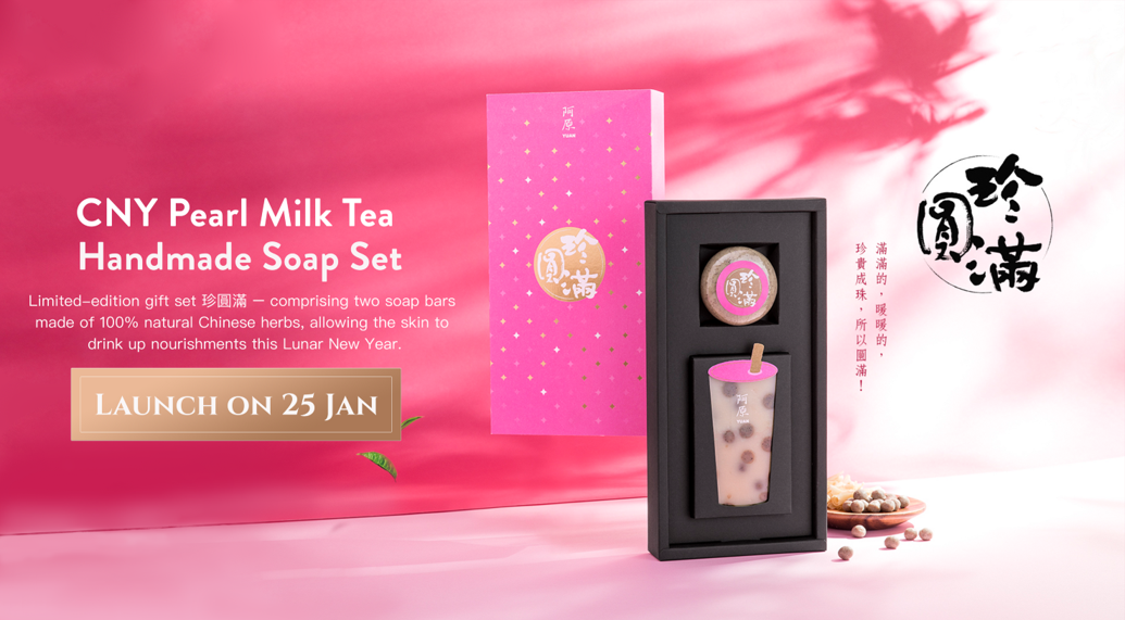 pearl milk tea handmade soap is coming to yuan skincare singapore this cny 2021