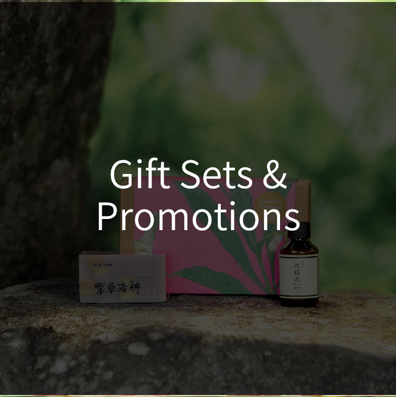 yuan skin care gift sets & promotions