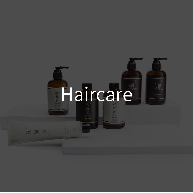 yuan hair care