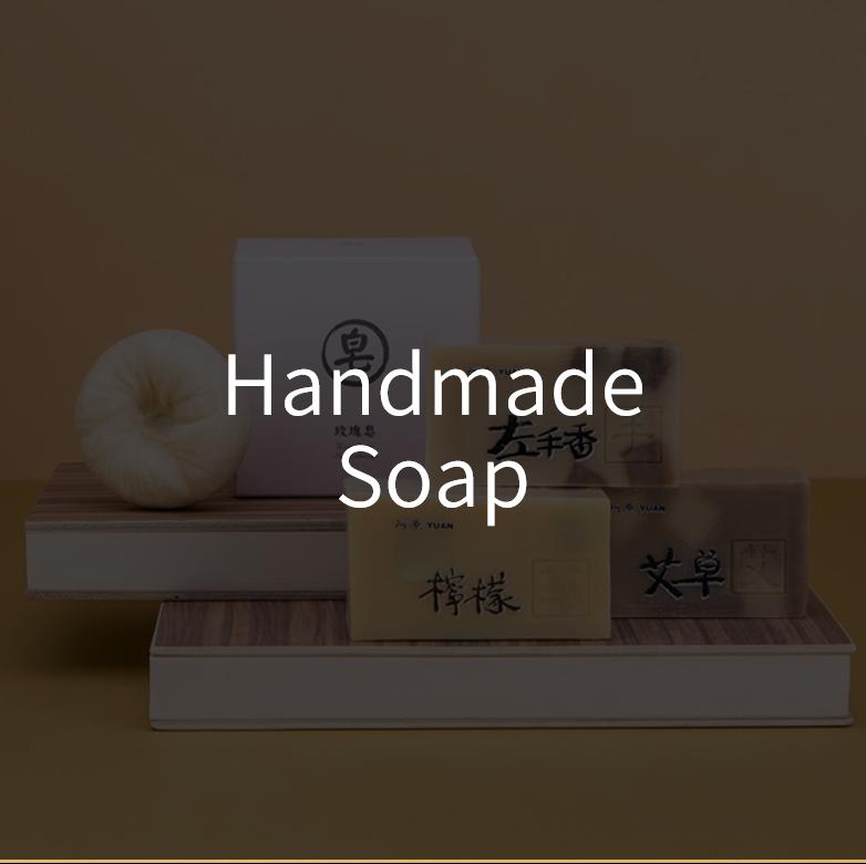 yuan skin care handmade soap