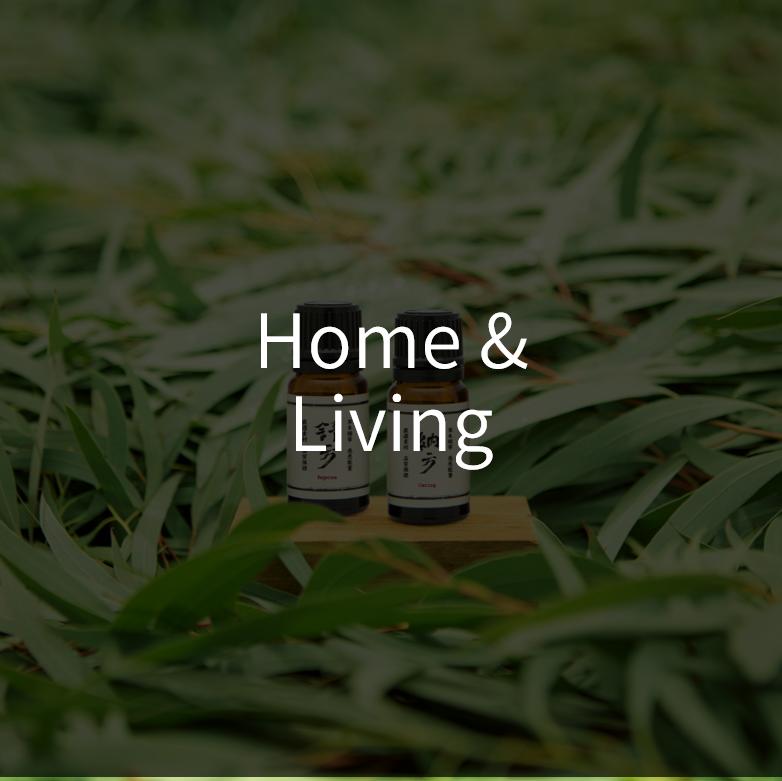 yuan skin care home & living