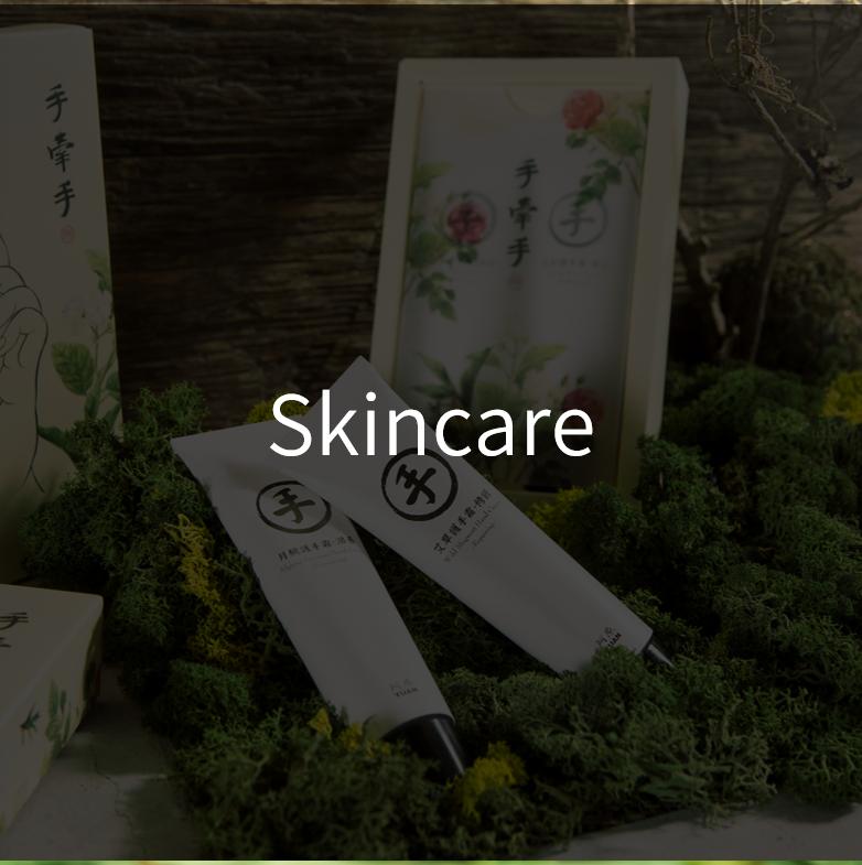 yuan skin care