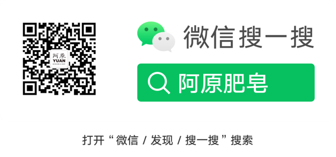 wechat qr code of yuan skincare and soap official account
