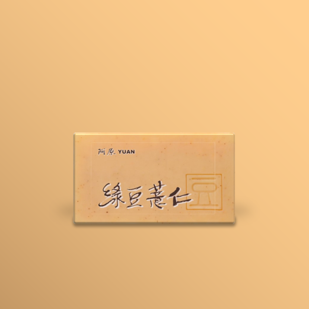 yuan mung bean and jobs tear brightening soap