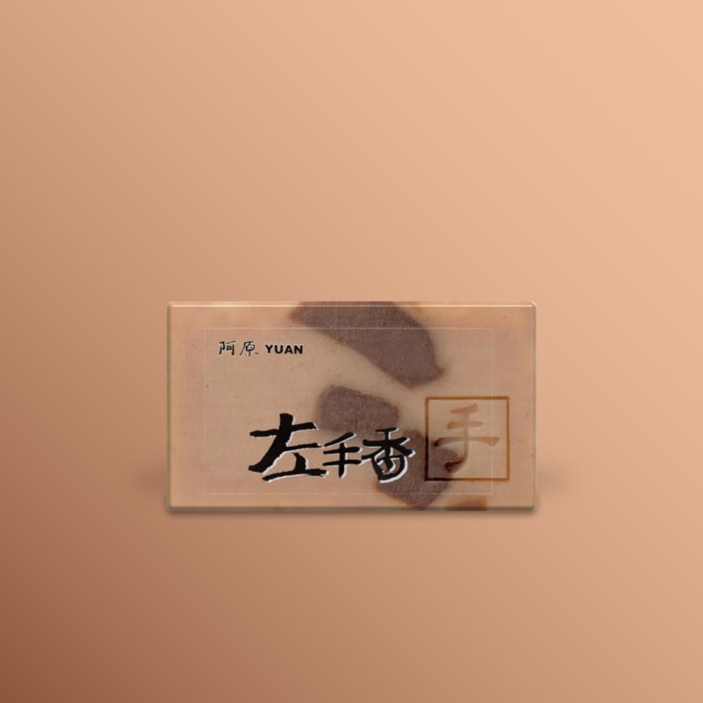 yuan patchouli antiseptic soap