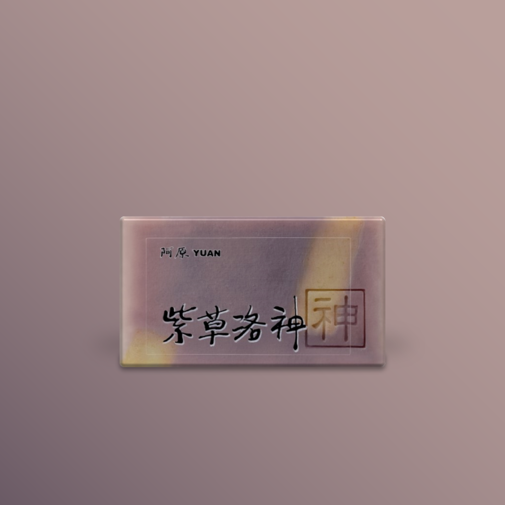 yuan purple gromwell and roselle acne soap