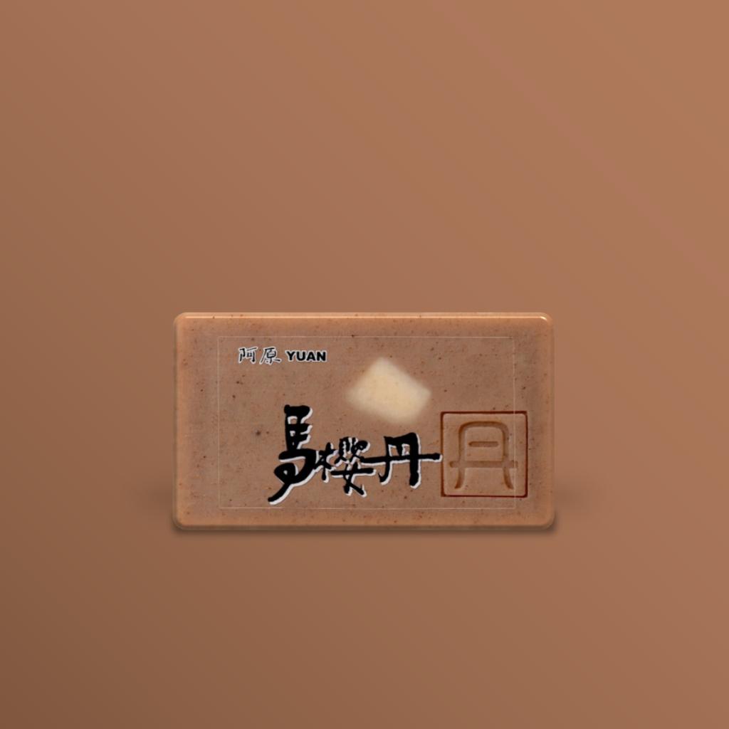 yuan yellow sage sensitive soap